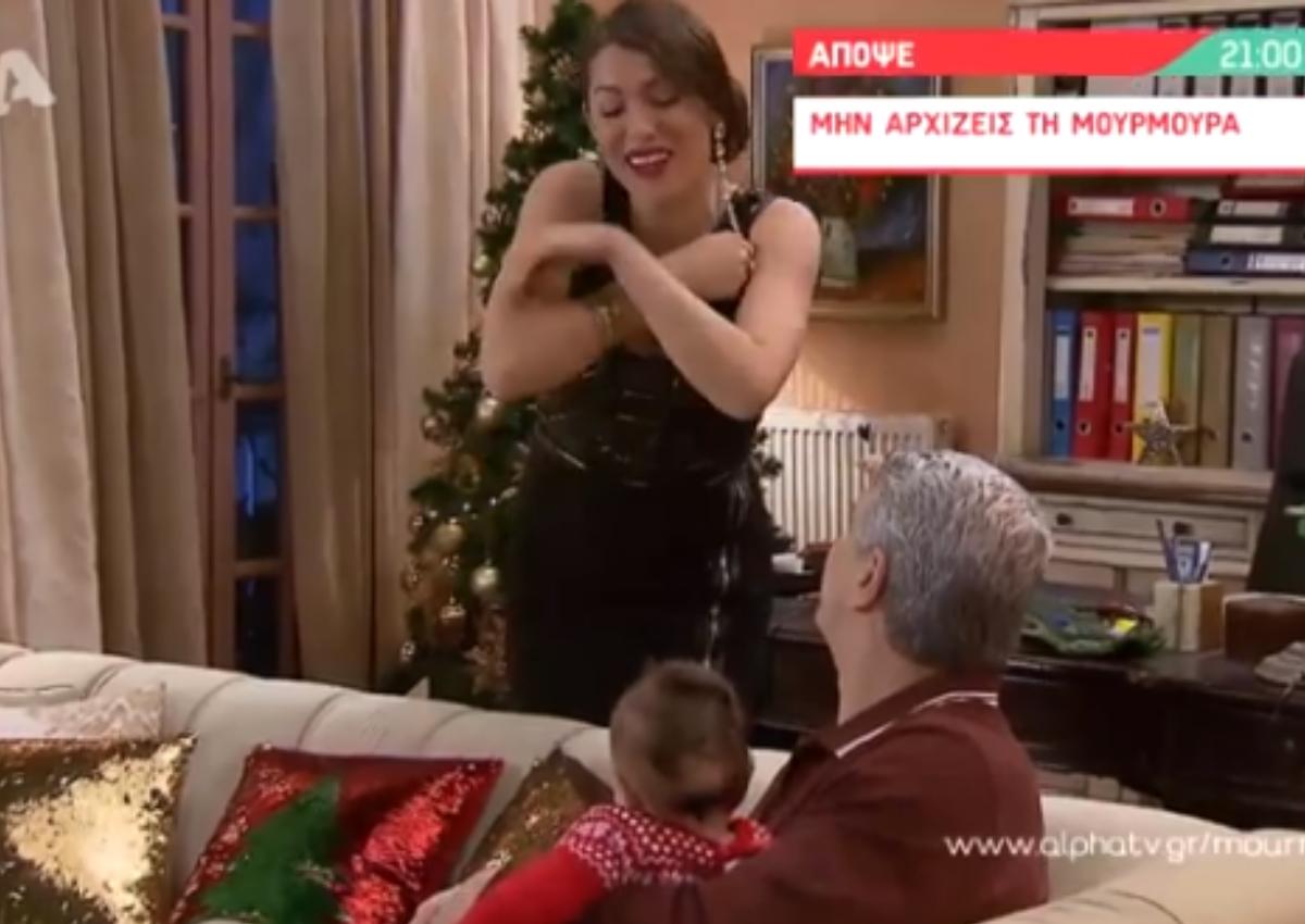 «Μην αρχίζεις τη μουρμούρα»: Η Καίτη Κίτσο φέρνει τα Χριστούγεννα στο σπίτι του κυρ Ηλία! [video]