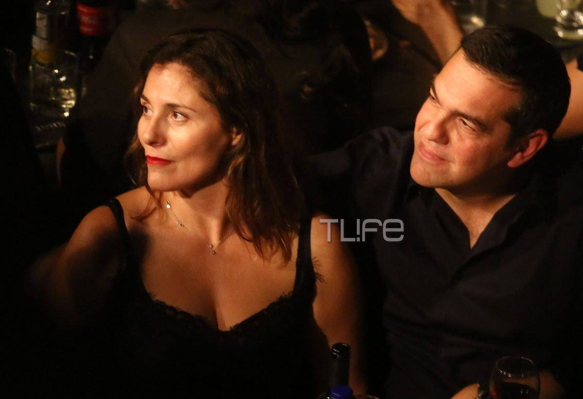 Αλέξης Τσίπρας – Μπέττυ Μπαζιάνα: Διασκέδασαν με την καρδιά τους στον Σωκράτη Μάλαμα! Φωτογραφίες | tlife.gr