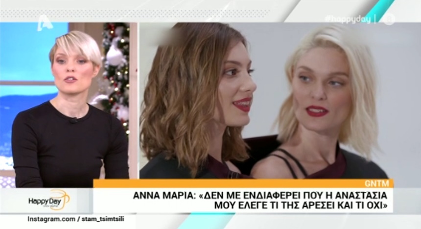 Αναστασία Περράκη: Απαντά στα σχόλια της Άννας Μαρίας για την δοκιμασία του GNTM! [video] | tlife.gr