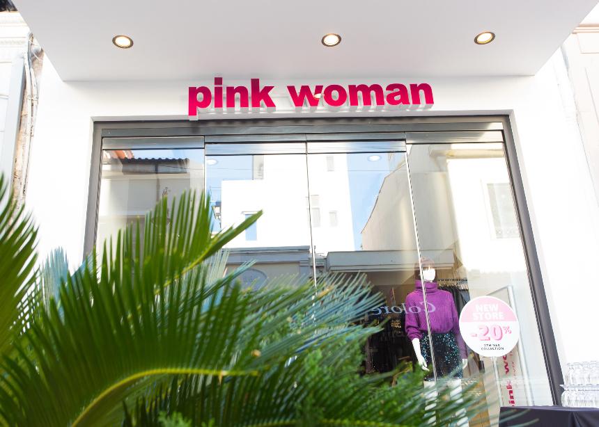 Δύο νέα flagship stores εγκαινίασε με επιτυχία τον Δεκέμβριο η Pink Woman. | tlife.gr