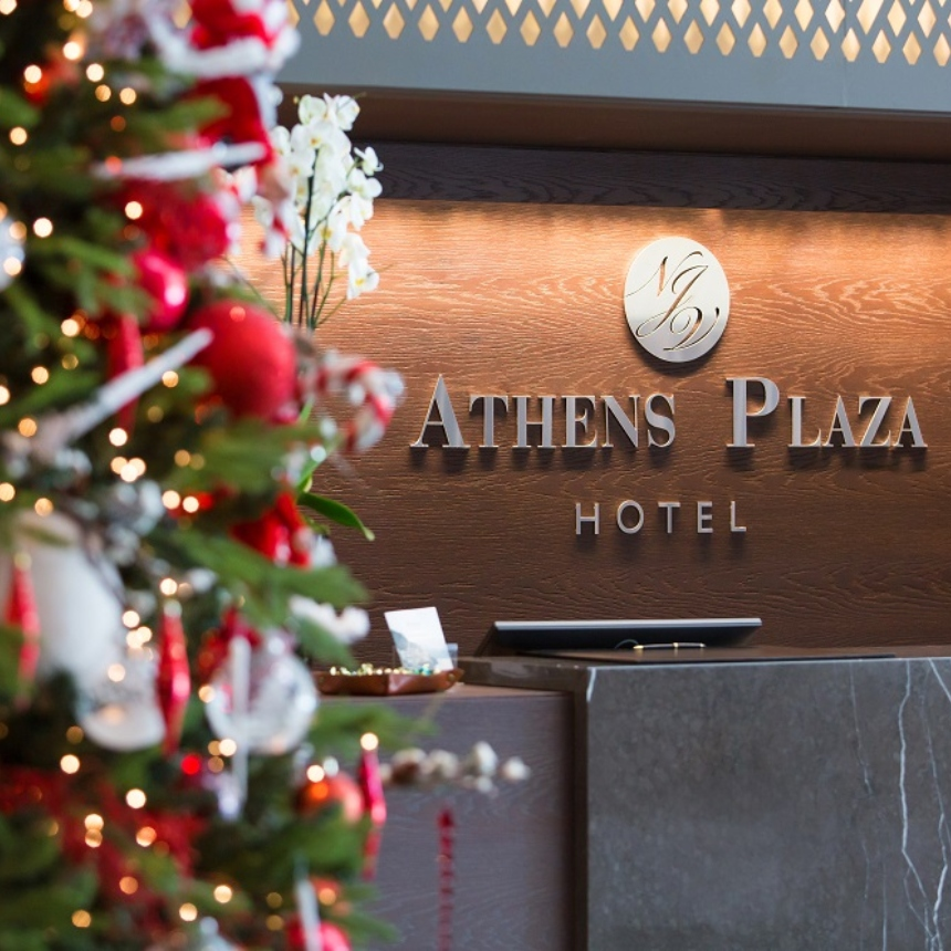 Παραμονή Χριστουγέννων και Πρωτοχρονιάς όλοι στο NJV Athens Plaza! | tlife.gr
