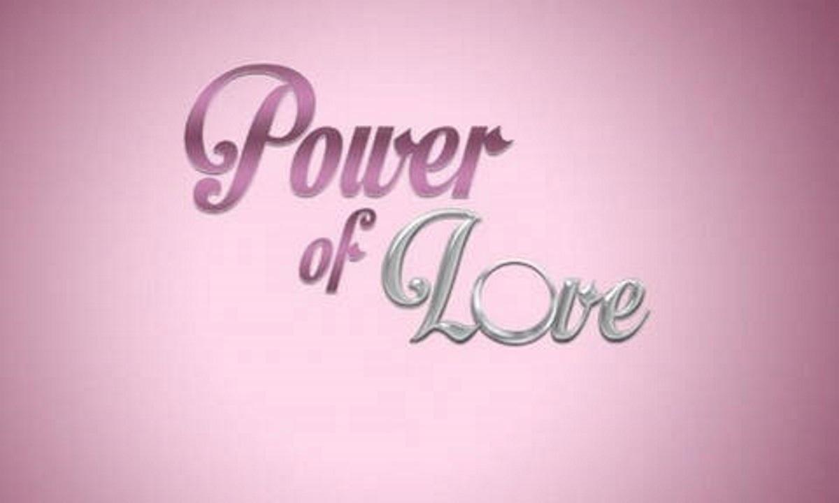 Πρώην παίκτρια του Power Of Love εξομολογείται: «Μου είπαν να επισκεφθώ ειδικό για αντικαταθλιπτικά»