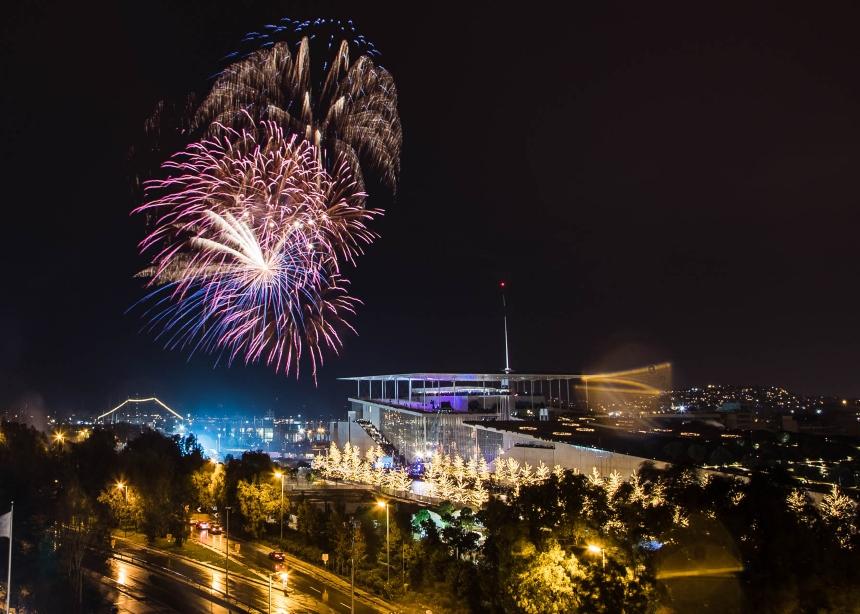 Η πιο λαμπερή Παραμονή Πρωτοχρονιάς είναι στο Κέντρο Πολιτισμού Ίδρυμα Σταύρος Νιάρχος! | tlife.gr