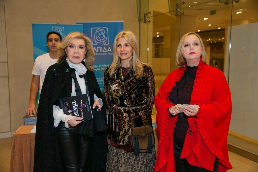 Οι συντελεστές της παράστασης «The Thread» αγκάλιασαν την «ΕΛΠΙΔΑ» | tlife.gr