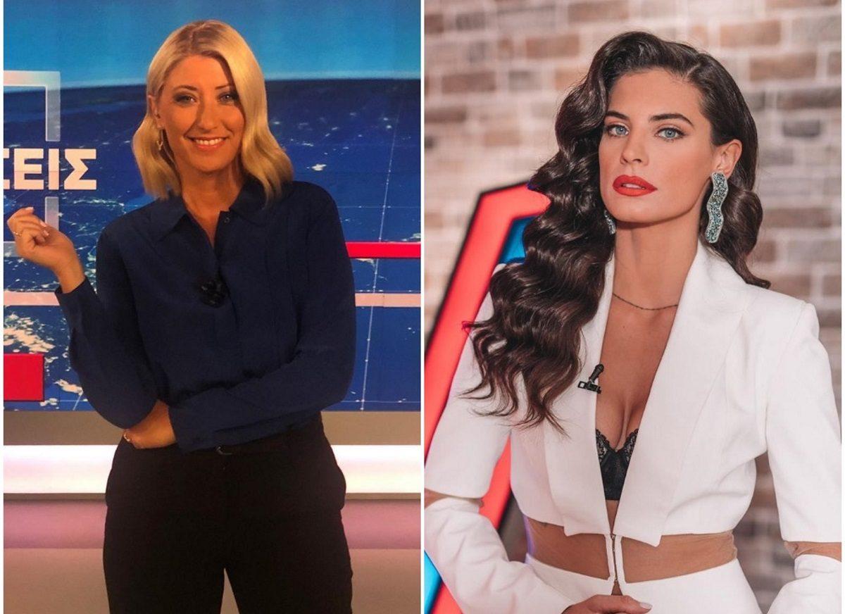Χριστίνα Μπόμπα – Σία Κοσιώνη: Τι συνδέει τις δύο παρουσιάστριες; [video] | tlife.gr