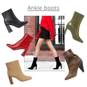 Αnkle boots