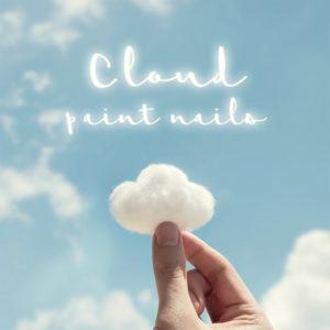 Cloud nails! Έχουμε το πρώτο nail art της χρονιάς και είναι παντού!