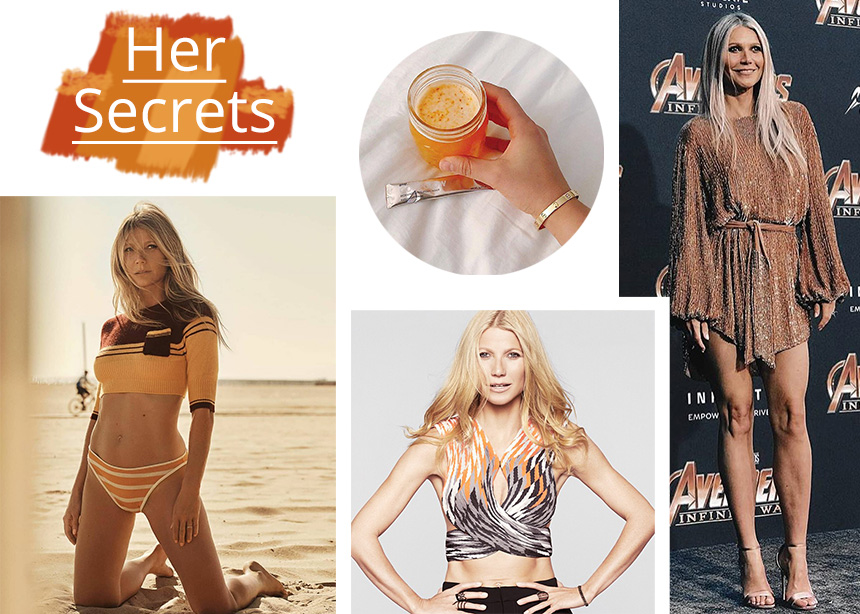 Gwyneth Paltrow: Το detox πρόγραμμα διατροφής και γυμναστικής που ακολουθεί κάθε Ιανουάριο! | tlife.gr