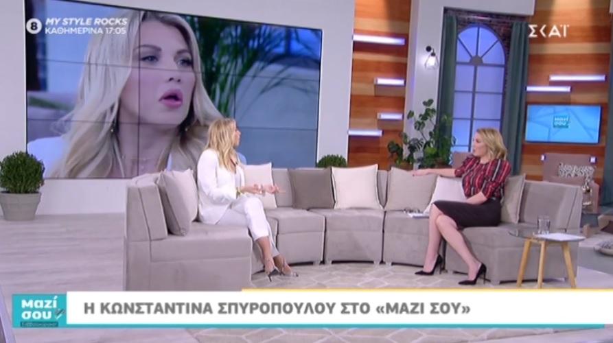"""Η Κωνσταντίνα Σπυροπούλου στο """"Μαζί σου"""": Η αλήθεια για την προσωπική της ζωή και το νέο της επαγγελματικό βήμα"""