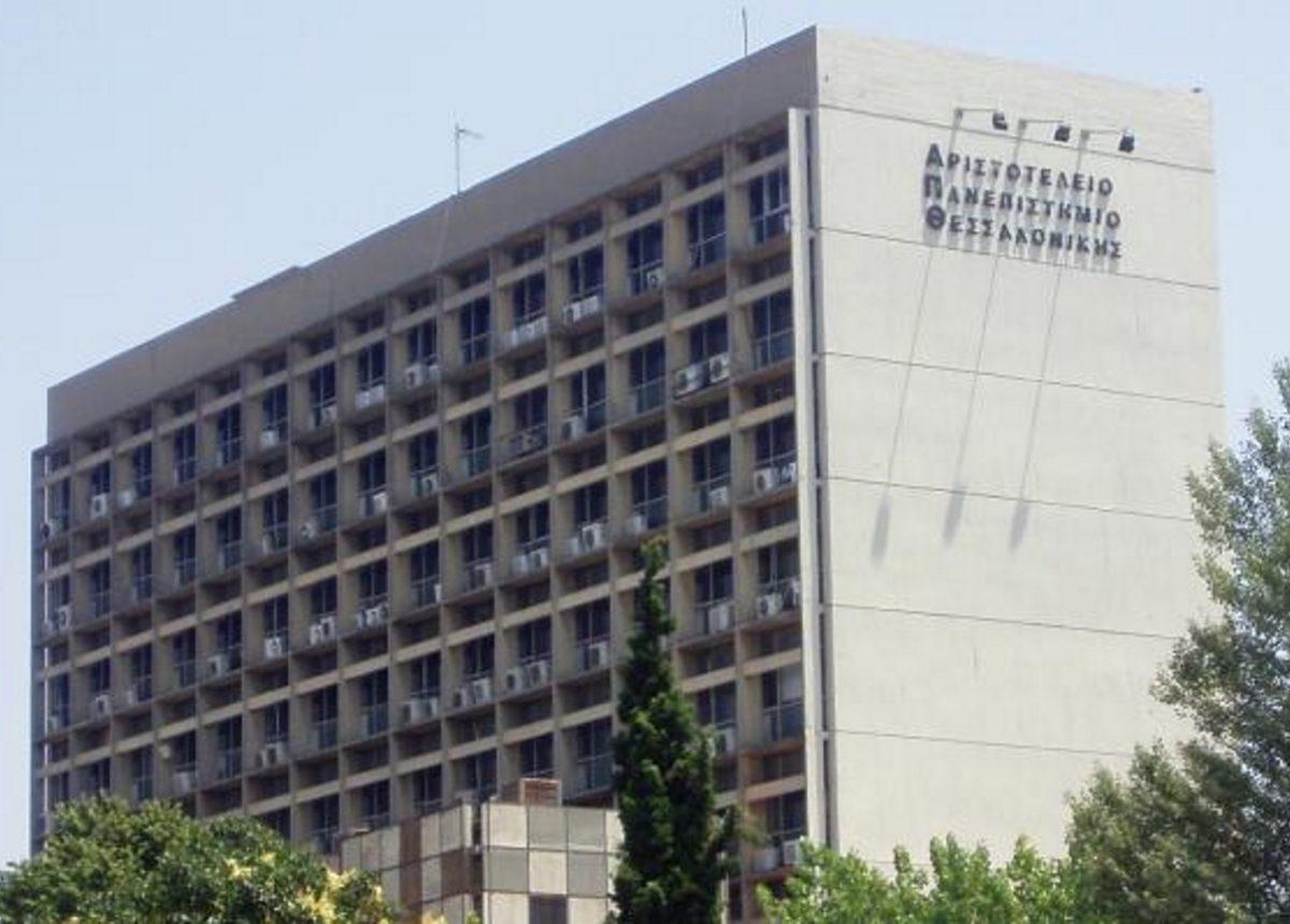 Σοκ! Αυτοκτόνησε καθηγητής έξω από το γραφείο του στο ΑΠΘ | tlife.gr