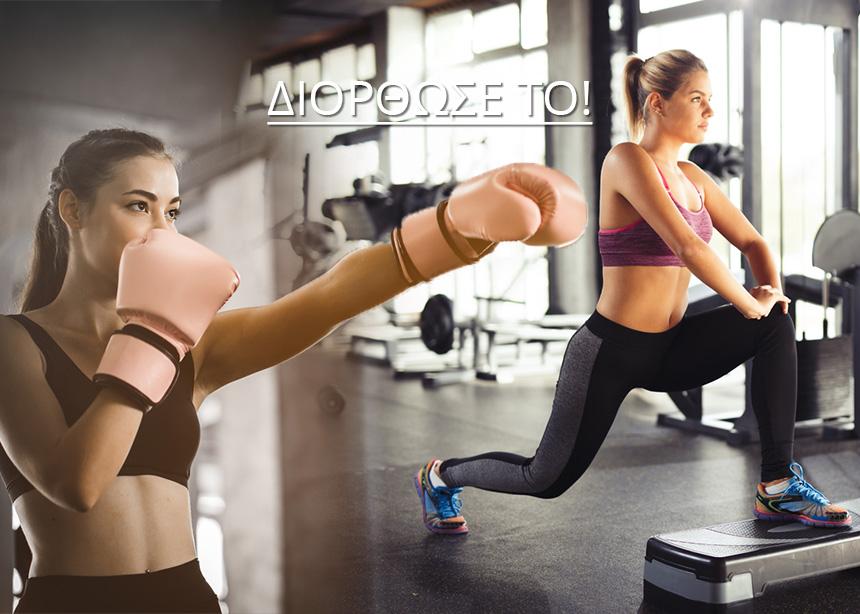 Τα 10 πιο συνηθισμένα λάθη που κάνεις στο γυμναστήριο | tlife.gr