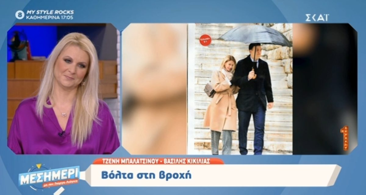 Τζένη Μπαλατσινού – Βασίλης Κικίλιας: Βόλτα στη βροχή για το ερωτευμένο ζευγάρι! | tlife.gr