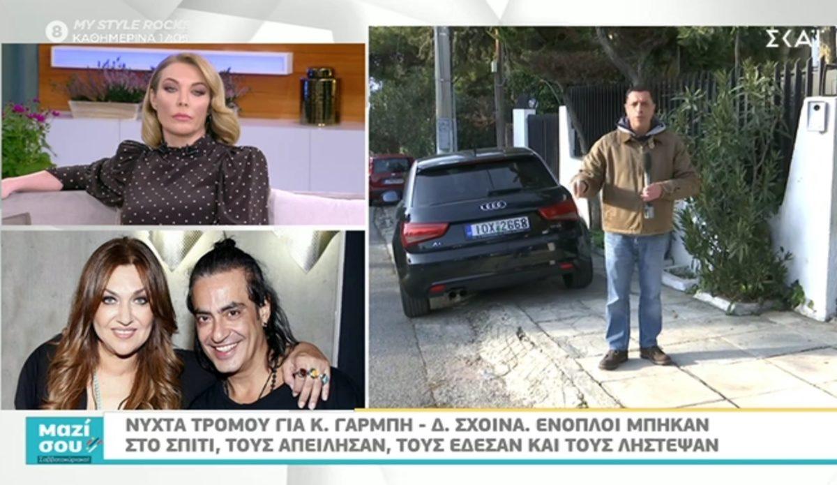 Θύματα ληστείας Διονύσης Σχοινάς και Καίτη Γαρμπή – Έζησαν τον τρόμο μέσα στο ίδιο τους το σπίτι | tlife.gr