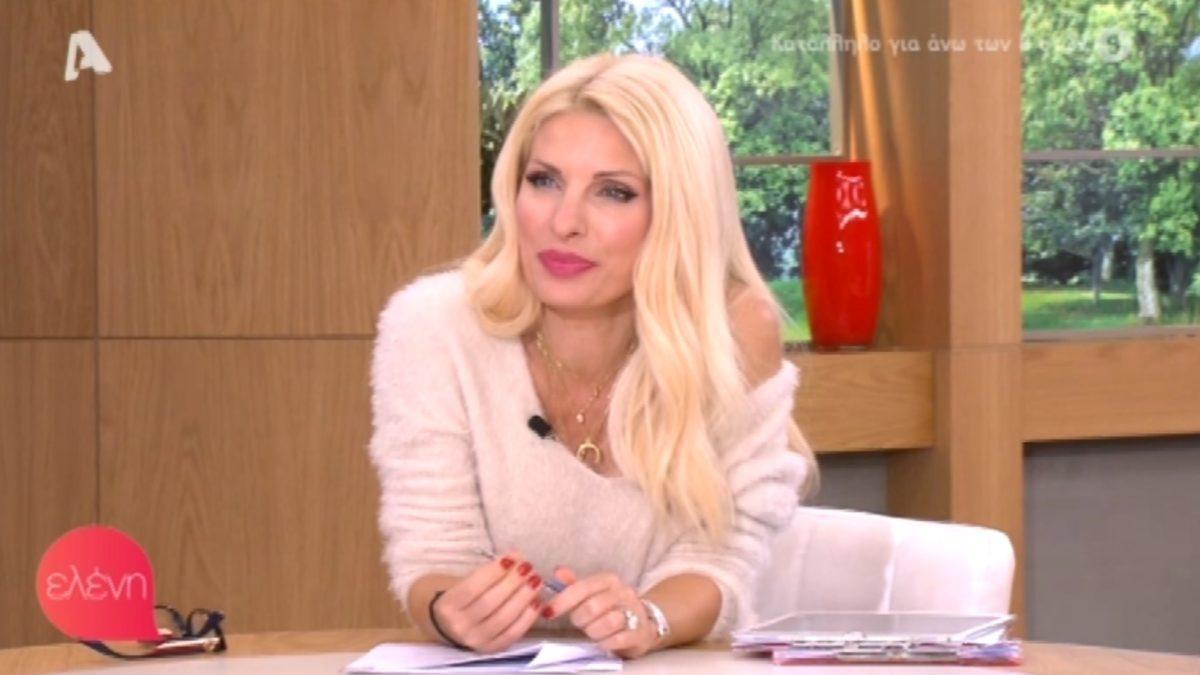 Η Ελένη Μενεγάκη αποχαιρέτησε on air συνεργάτιδά της: Ο λόγος της αποχώρησης και τα λόγια της παρουσιάστριας | tlife.gr