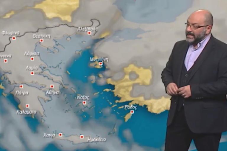 Καιρός: Προσοχή από την Κυριακή – Σε ποιες περιοχές θα βρέξει και που θα χιονίσει | tlife.gr