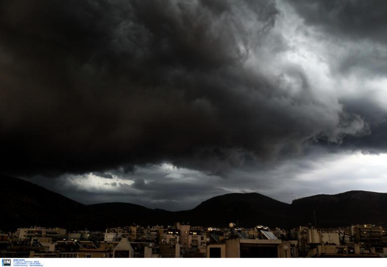 """Καιρός αύριο: Έρχεται η κακοκαιρία """"Ηφαιστίων"""""""