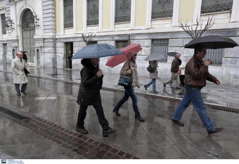 Καιρός αύριο: Κρύο, βροχές και θυελλώδεις άνεμοι | tlife.gr