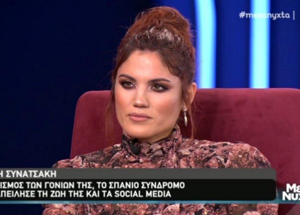 Μαίρη Συνατσάκη: Η εξομολόγηση για το αυτοάνοσο και τις επίπονες κρίσεις πανικού [video] | tlife.gr