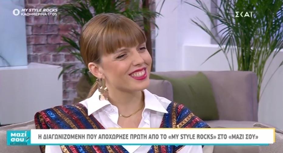 "My Style Rocks: Η διαγωνιζόμενη που αποχώρησε χθες στο ""Μαζί σου Σαββατοκύριακο""! Video"