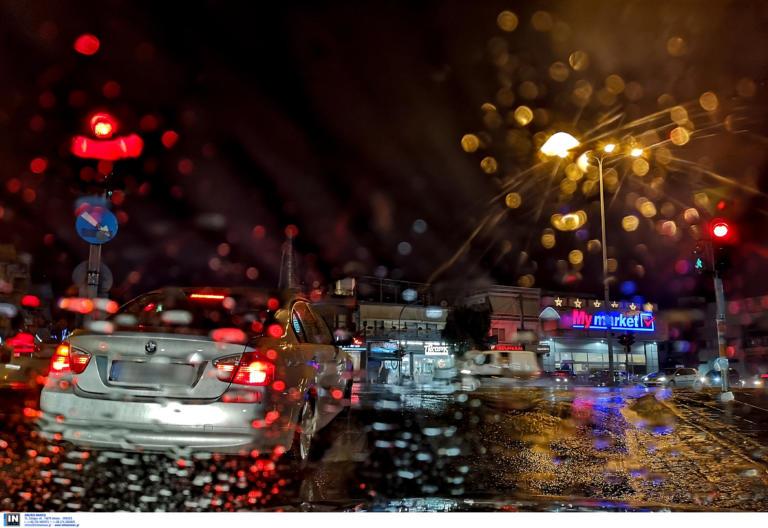 Καιρός αύριο: Πέφτει η θερμοκρασία και έρχονται βροχές! | tlife.gr