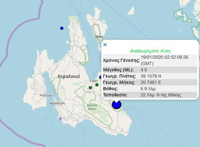 Σεισμός: 4,8 Ρίχτερ «ταρακούνησαν» την Κεφαλλονιά | tlife.gr