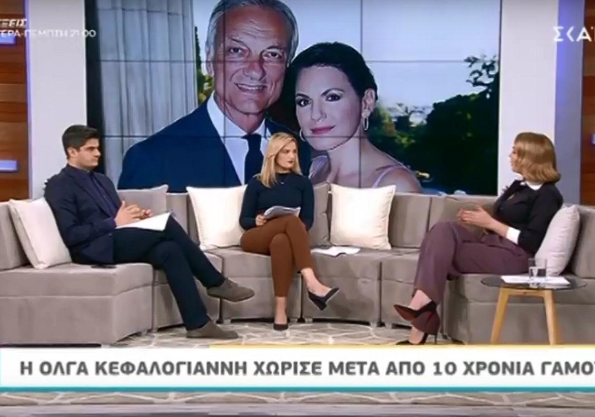 Όλγα Κεφαλογιάννη: Η σχέση με τον Μίνωα Μάτσα και η δήλωση για την προσωπική της ζωή [video]