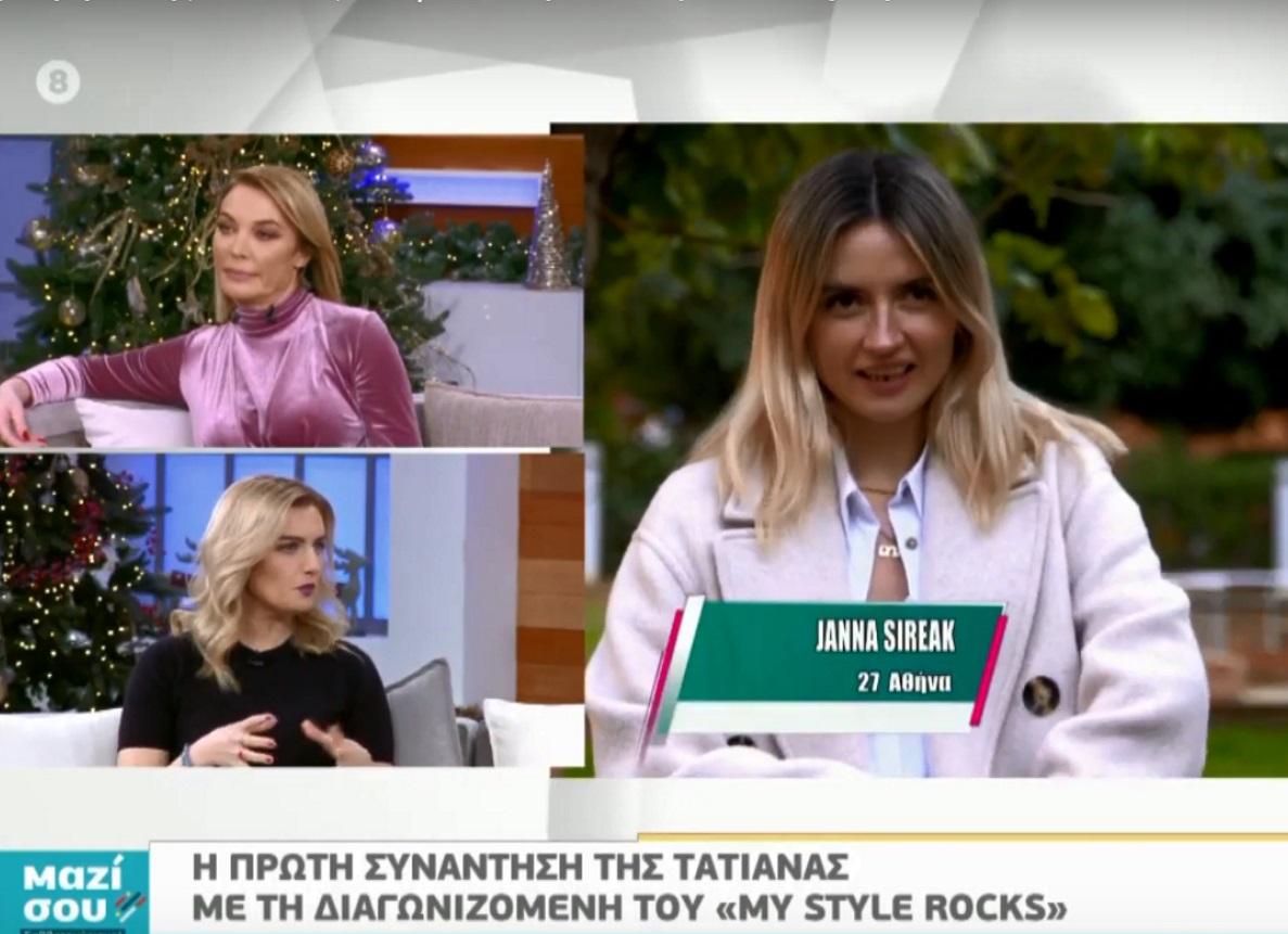 Τατιάνα Στεφανίδου: Η πρώτη συνάντηση και η συνεργασία με παίκτρια του «My style rocks» – Βίντεο | tlife.gr