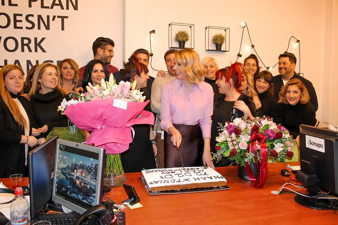 Tατιάνα Στεφανίδου: Έκοψαν στο «Μαζί σου» την βασιλόπιτα! Ποιος κέρδισε το φλουρί; [pics,vid] | tlife.gr