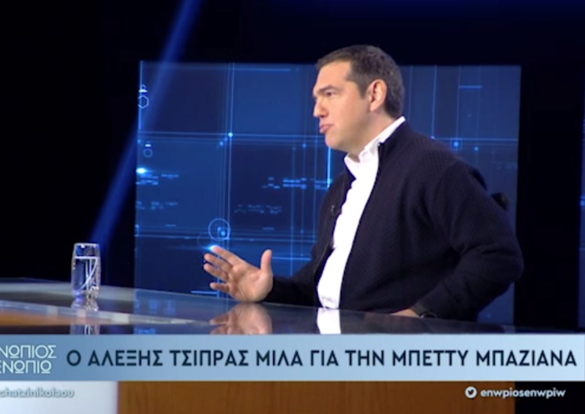 Η αποκάλυψη του Αλέξη Τσίπρα: «Μάλλον η Μπαζιάνα με ήθελε πρώτη»! | tlife.gr