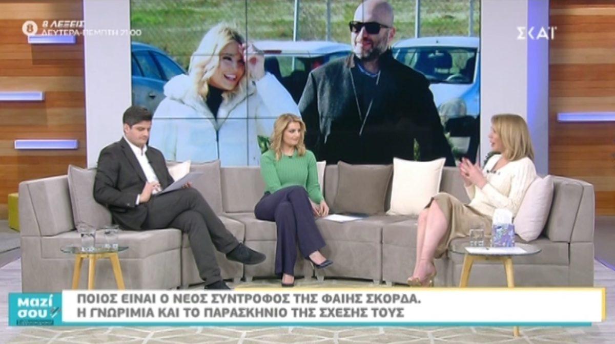 Φαίη Σκορδά – Νίκος Ηλιόπουλος: Η γνωριμία και το παρασκήνιο της σχέσης τους στο «Μαζί σου Σαββατοκύριακο»! | tlife.gr