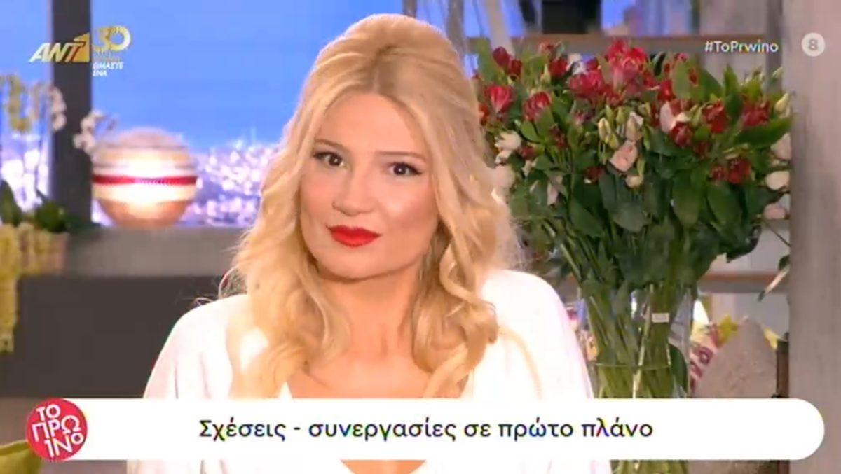 Λίτσα Πατέρα σε Φαίη Σκορδά: «Να σου χαρίσω τον Αστρολόγο να δεις τις ημερομηνίες γάμου;» [video]   tlife.gr