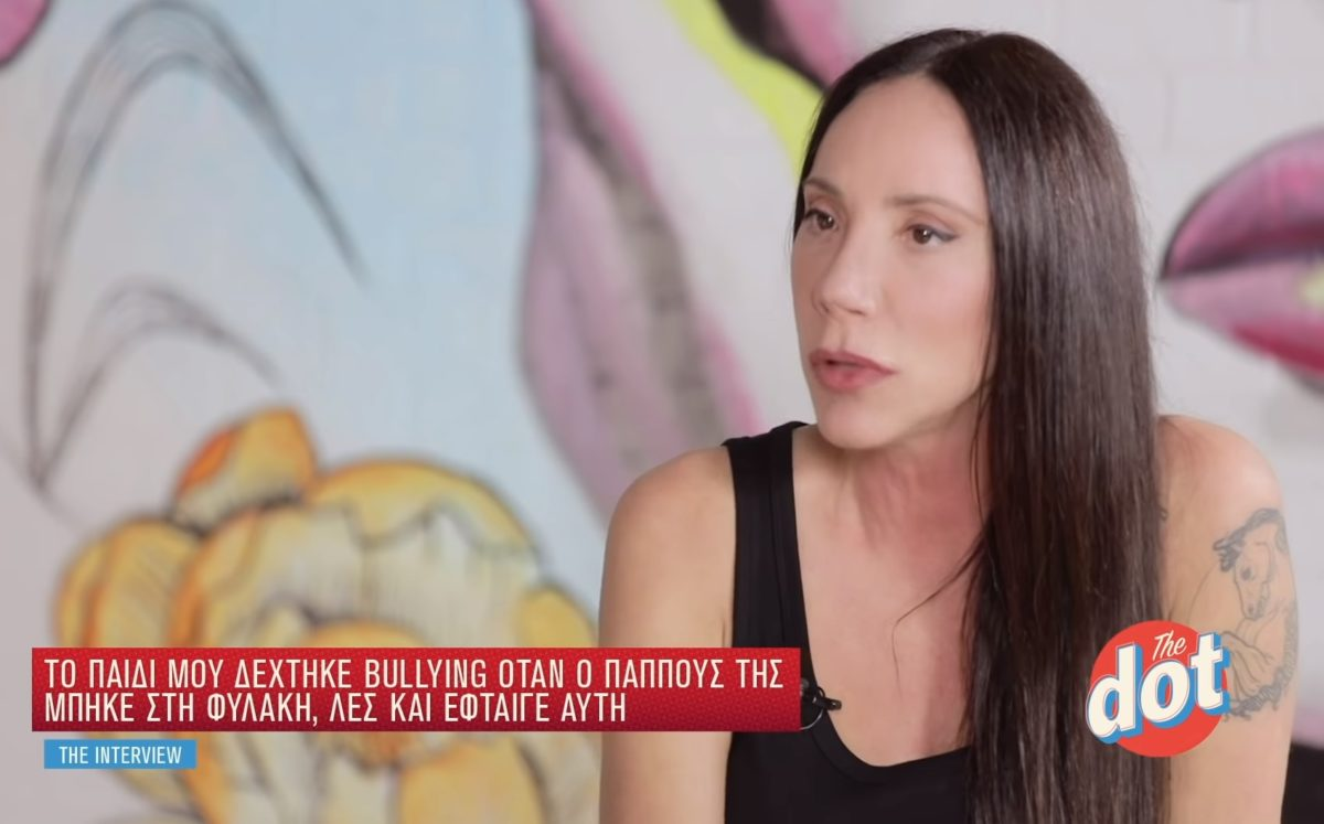 Η μητέρα της Κιάρας από το My Style Rocks ξεσπά: «Δέχτηκε bullying λόγω του παππού της» [video] | tlife.gr