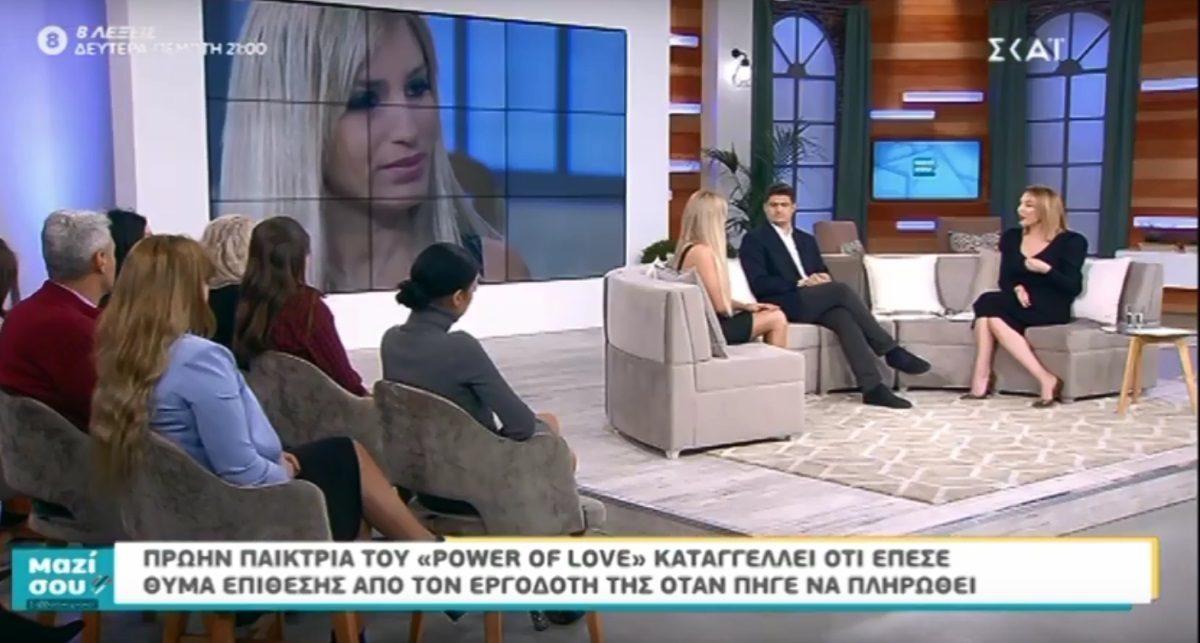 Κατερίνα Σαββοπούλου: Η πρώην παίκτρια του Power of love μιλά για τον ξυλοδαρμό που υπέστη [video] | tlife.gr