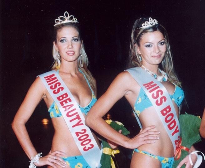 Κατερίνα Μονογυιού: Όταν η βουλευτής της Ν.Δ είχε βγει «Μiss Beauty 2003»! ΒΙΝΤΕΟ | tlife.gr