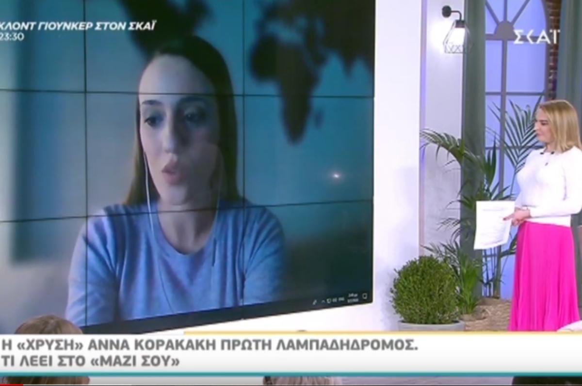 Άννα Κορακάκη στο «Μαζί σου»: Θα είναι η πρώτη γυναίκα λαμπαδηδρόμος στην ιστορία! Τι αποκάλυψε;