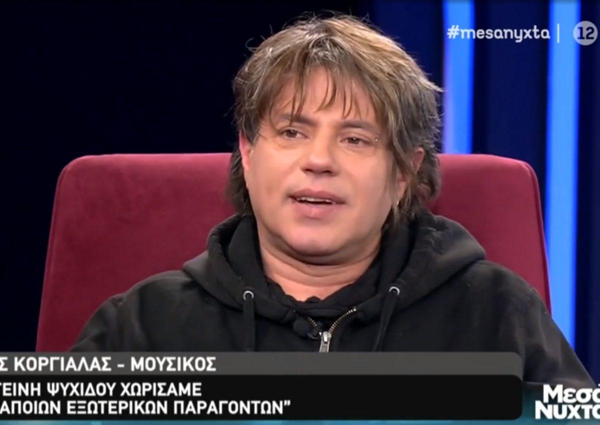 Δημήτρης Κοργιαλάς: Αποκάλυψε γιατί χώρισε από την Φωτεινή Ψυχίδου!   tlife.gr