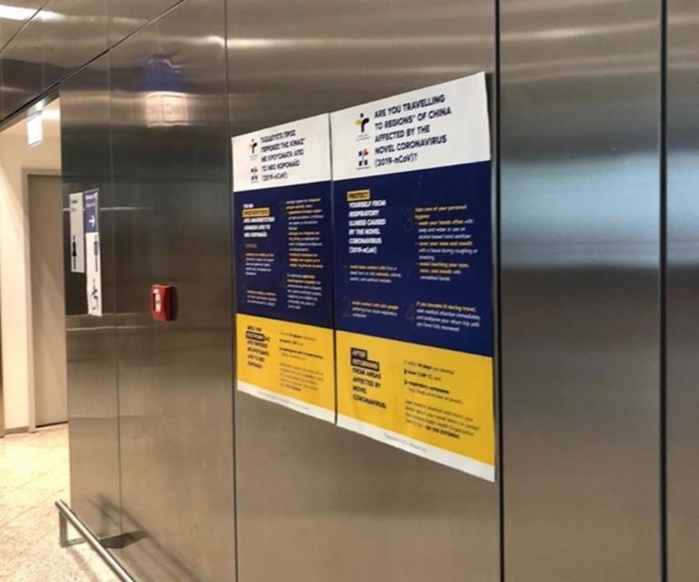 Κοροναϊός: Σε συναγερμό και το αεροδρόμιο Ελευθέριος Βενιζέλος με έκτακτα μέτρα | tlife.gr