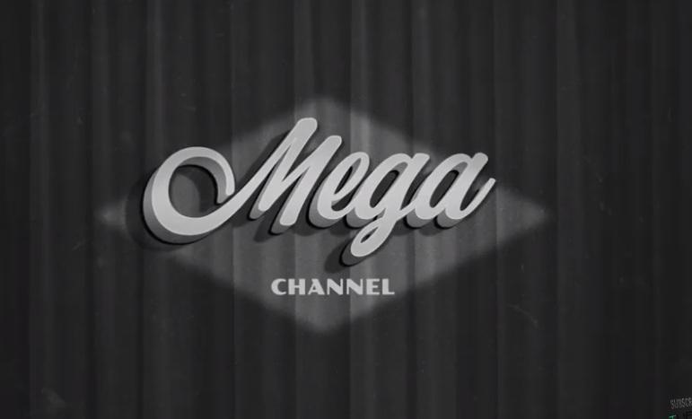 Δες το  συγκινητικό πρώτο trailer του νέου MEGA! | tlife.gr