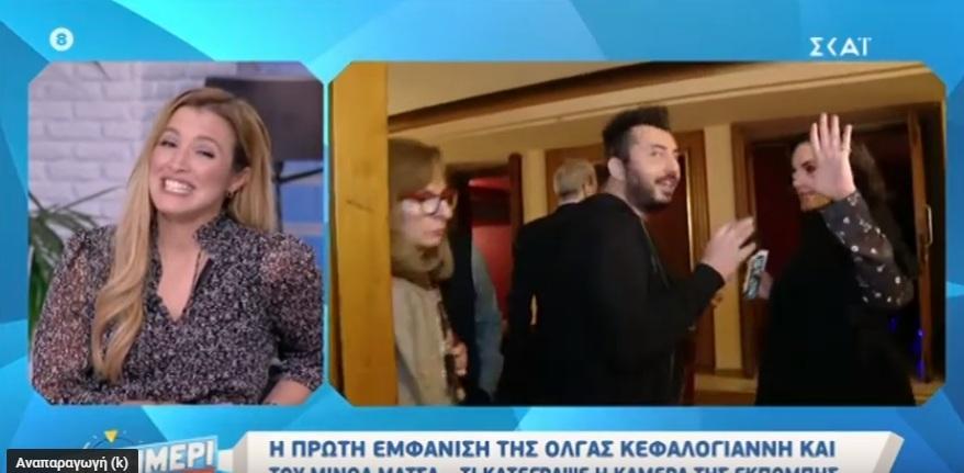 Η ενόχληση της Όλγας Κεφαλογιάννη μπροστά στην κάμερα -Βίντεο