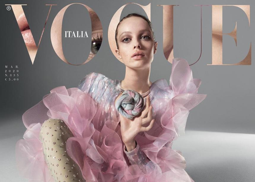 H ιταλική Vogue βάζει στο εξώφυλλο της ένα κορίτσι που δεν…υπάρχει !   tlife.gr