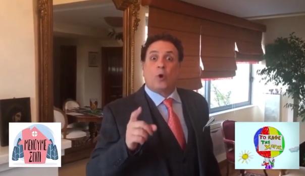 «Το καφέ της Χαράς»: Έκτακτη ανακοίνωση στο Κολοκοτρωνίτσι! «Μένουμε όλοι σπίτι»! Βίντεο | tlife.gr