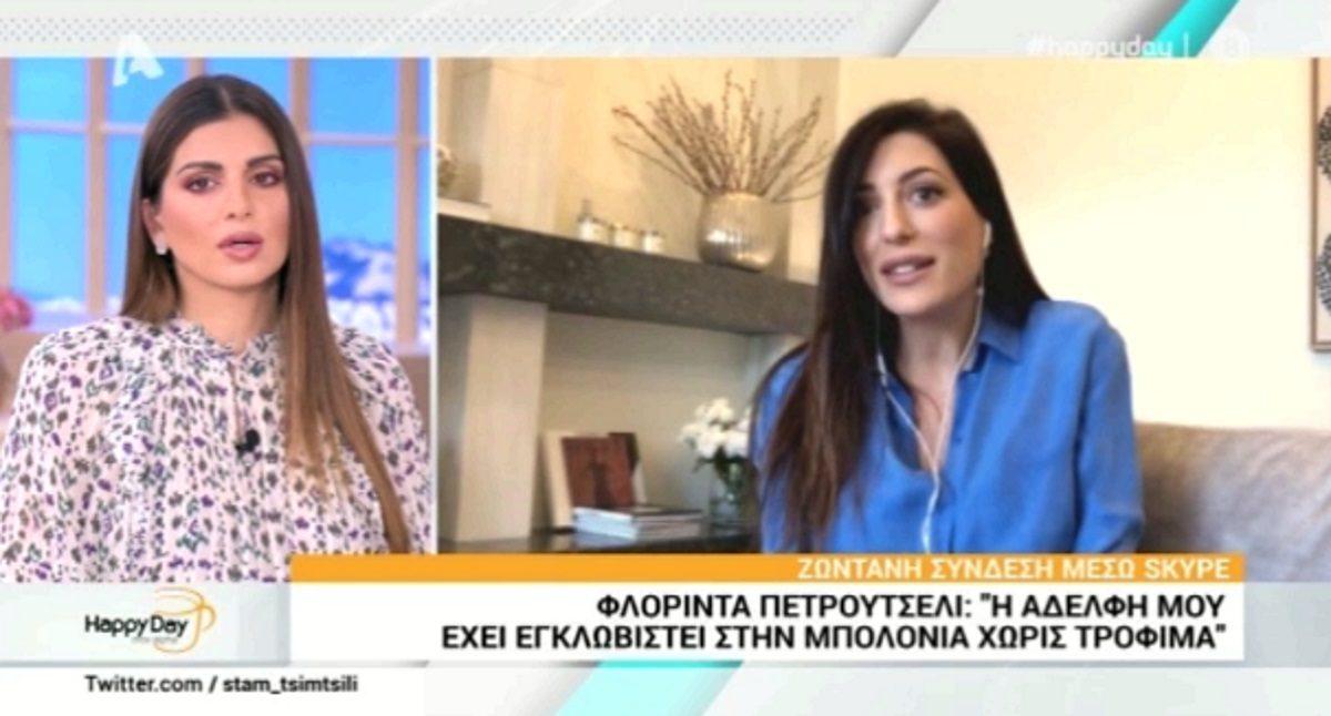 Φλορίντα Πετρουτσέλι: Οι αντίξοες συνθήκες που ζει η οικογένεια της στην Ιταλία και το άγχος της εγκυμοσύνης [video] | tlife.gr