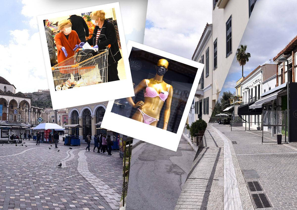 Κορονοϊός: Συγκλονίζει το οδοιπορικό του ΤLIFE στους δρόμους φαντάσματα της Αθήνας! Φωτορεπορτάζ   tlife.gr