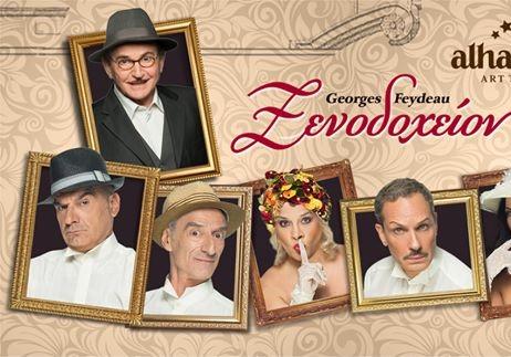 Αναστολή θεατρικής παράστασης στην Αθήνα λόγω κορονοϊού   tlife.gr