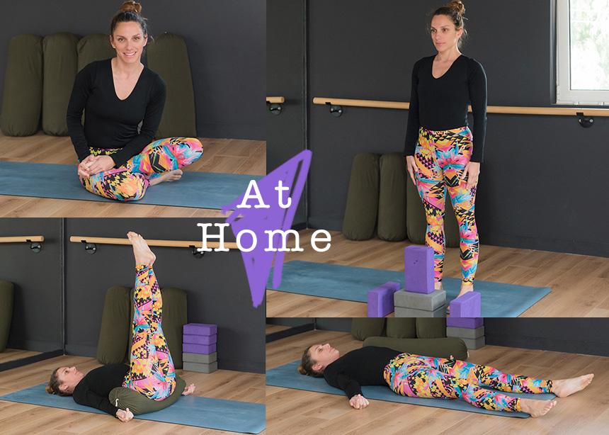 Γυμναστική στο σπίτι: Ασκήσεις Yoga που θα σε βοηθήσουν αν σε ταλαιπωρεί κάποιο κρυολόγημα