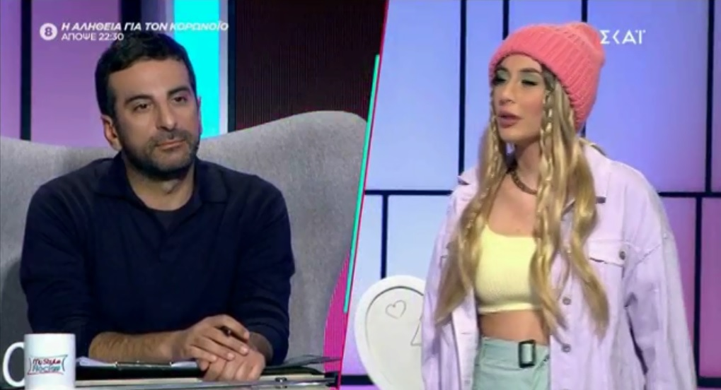 My Style Rocks: Κουδουνάρης σε Κιάρα – «Σταμάτα να κλαψουρίζεις, δεν σου πάει…» [video] | tlife.gr