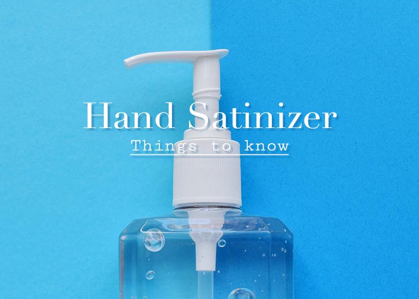 Τελικά μπορείς να φτιάξεις αντισηπτικό χεριών μόνη σου; Το ερευνούμε | tlife.gr