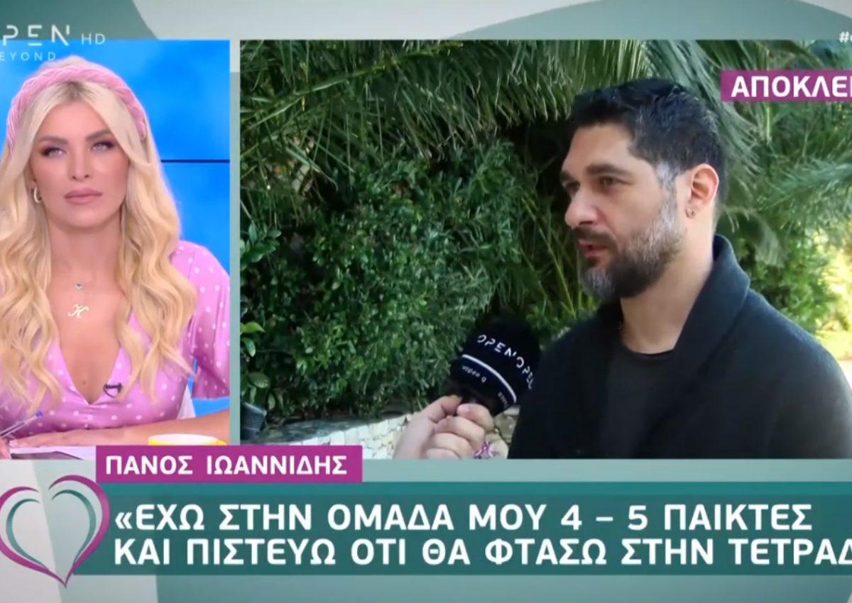 Πάνος Ιωαννίδης: «Υπάρχουν ζευγάρια στο MasterChef. Τους έχουμε καταλάβει και τους τρολάρουμε»! [video] | tlife.gr