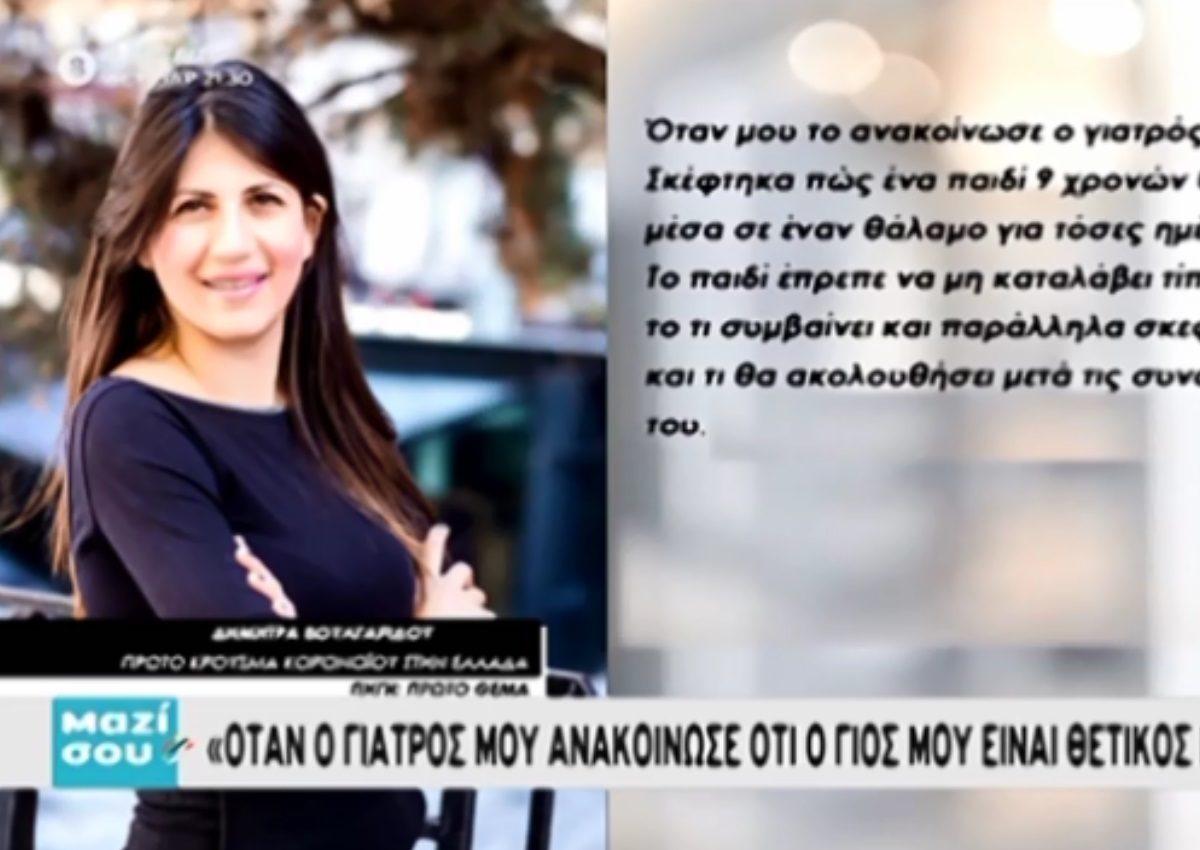 Μαζί σου: Τι είπε η πρώτη γυναίκα που νόσησε από κορονοϊό – Η εξομολόγηση του δημοσιογράφου που ταξίδεψε μαζί της | tlife.gr