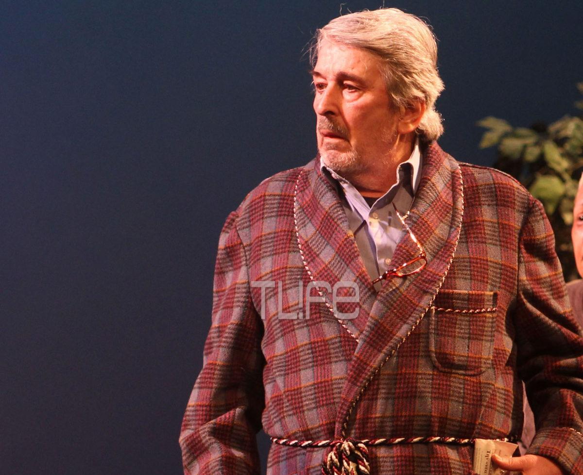 Πάνος Χατζηκουτσέλης: Φωτογραφίες από την τελευταία του θεατρική εμφάνιση | tlife.gr